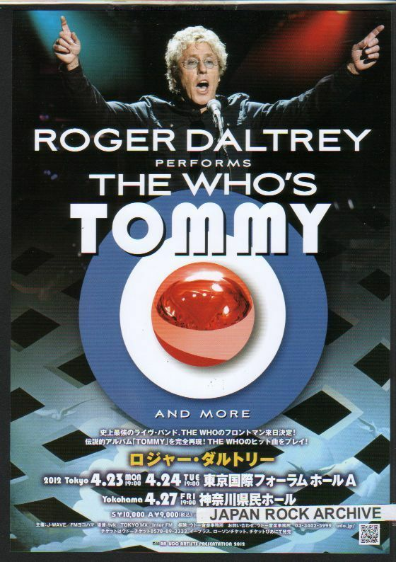 Poster for Roger Daltrey's Japanese tour of 2012
