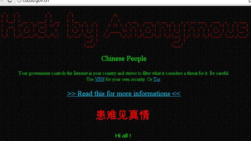 Screengrab of Chinese Government website hacked by anonymous
